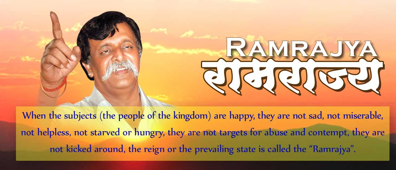 AniruddhaFoundation-RamRajya