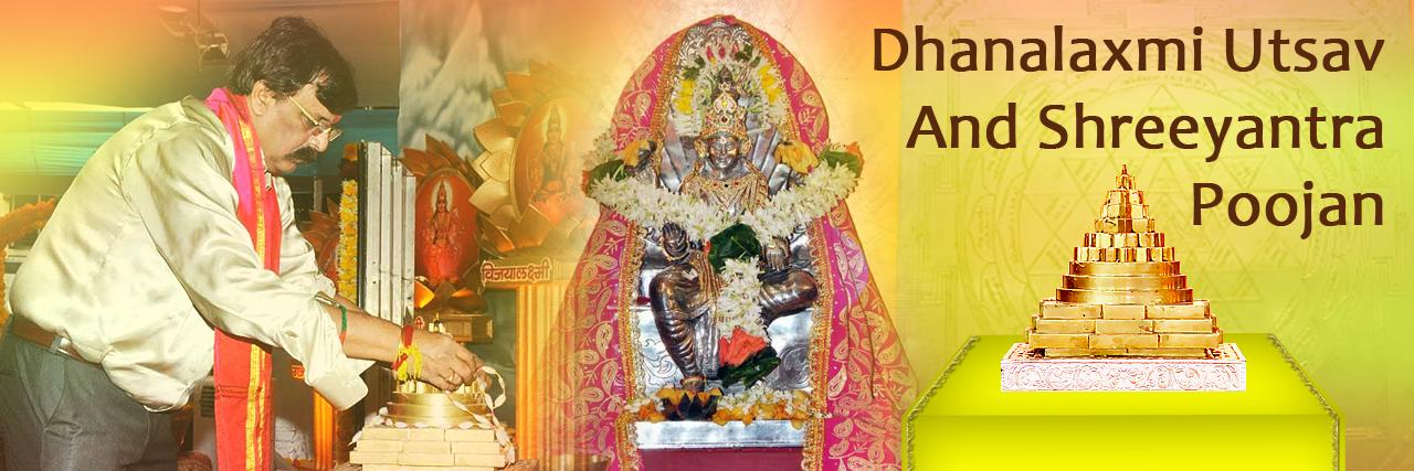 AniruddhaFoundation-Dhanalaxmi Utsav And Shreeyantra Poojan