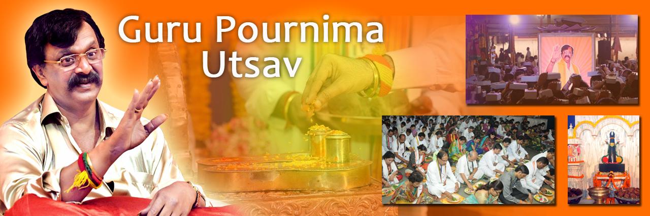 AniruddhaFoundation-Gurupournima Utsav