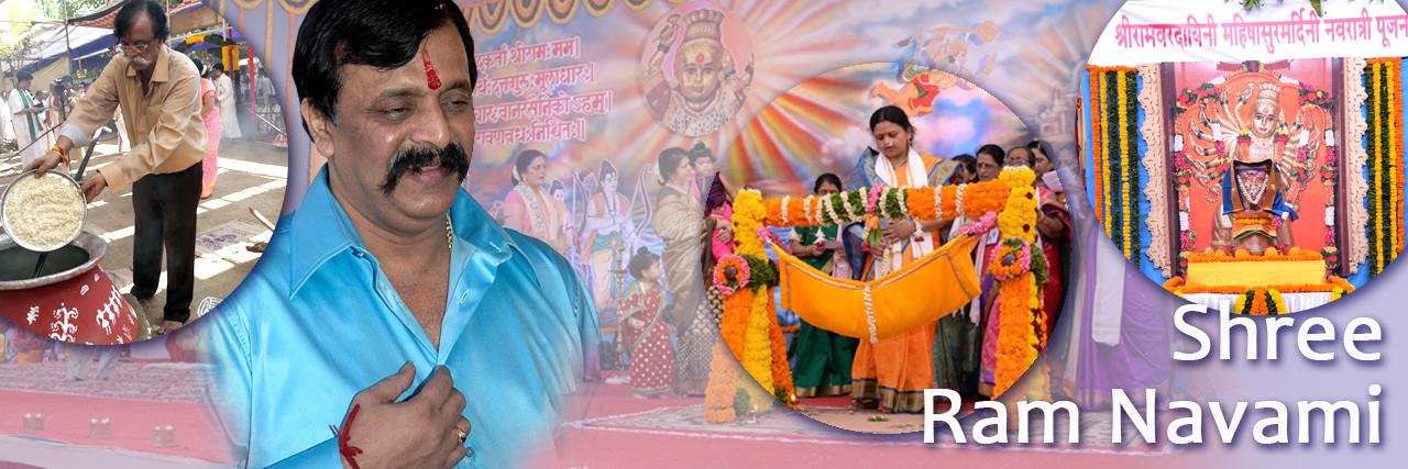 AniruddhaFoundation-Shree Ram Navami
