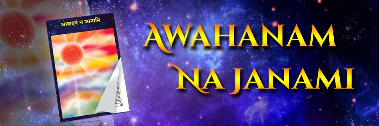 Avahanam Na janami_Final
