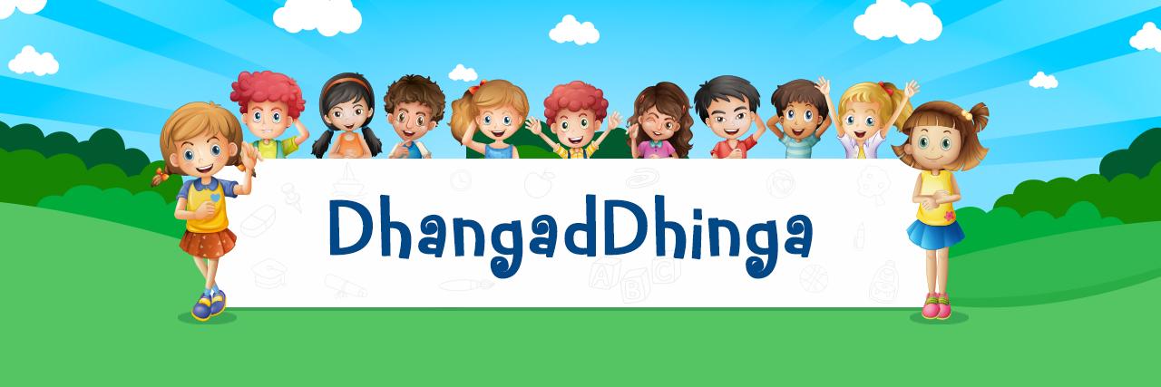 Dhangaddhinga1_1280x427