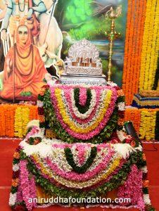 Sri Narasimha Saraswati - Guru Padukas