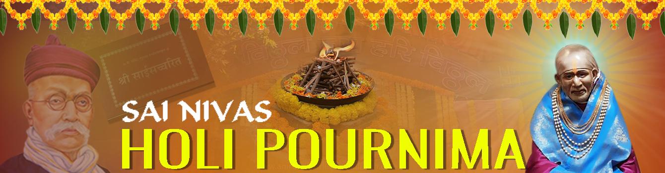 Holi Pournima Utsav