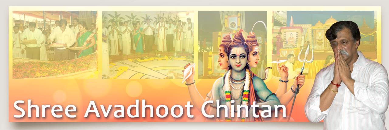 AniruddhaFoundation-Shree Avadhoot Chintan