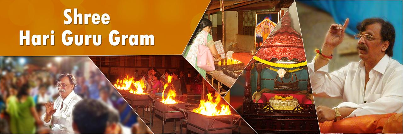 AniruddhaFoundation-Shree-Hari-Guru-Gram