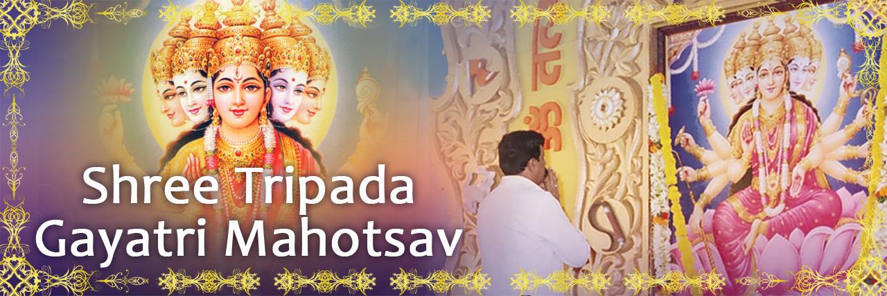 AniruddhaFoundation-Shree Tripada Gayatri Mahotsav