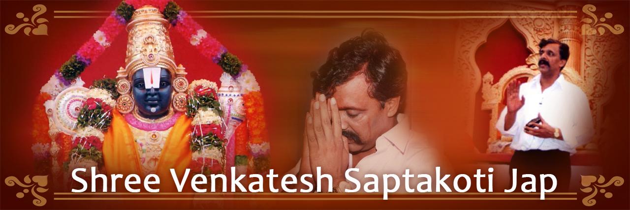 AniruddhaFoundation-Shree Venkatesh Saptakoti Jap